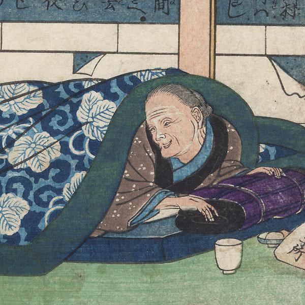 Filial Grandson by Meiji era artist (not read)