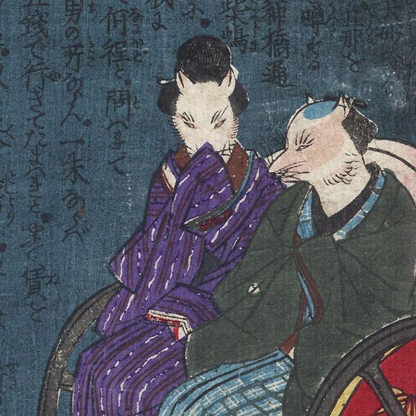 Foxes Riding in a Rickshaw by Meiji era artist (not read)