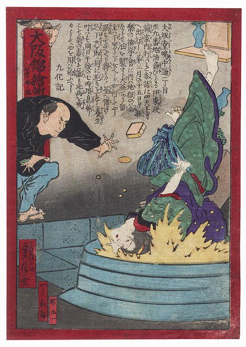 Maid Falls into Boiling Oil by Sadanobu II (1848 - 1940)