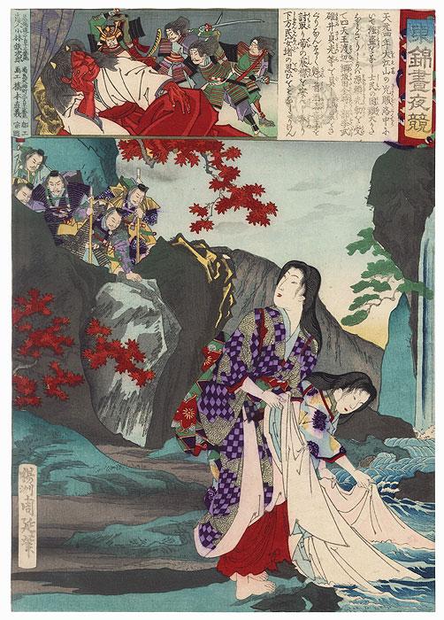 Minamoto no Yorimitsu on Mt. Oe, No. 12 by Chikanobu (1838 - 1912)