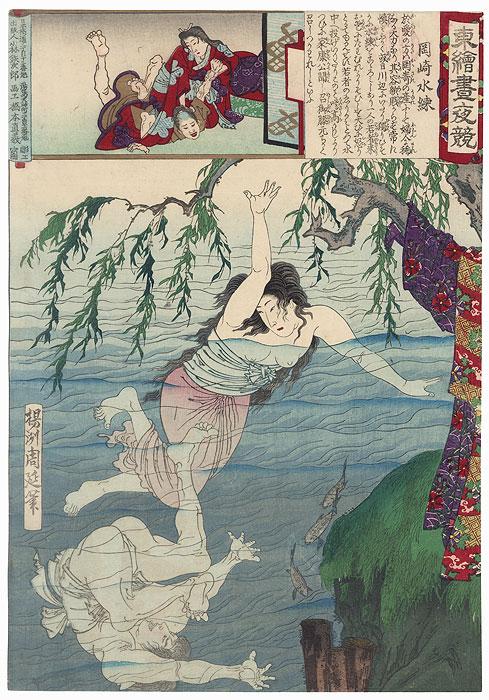 Swimming at Okazaki, No. 16 by Chikanobu (1838 - 1912)