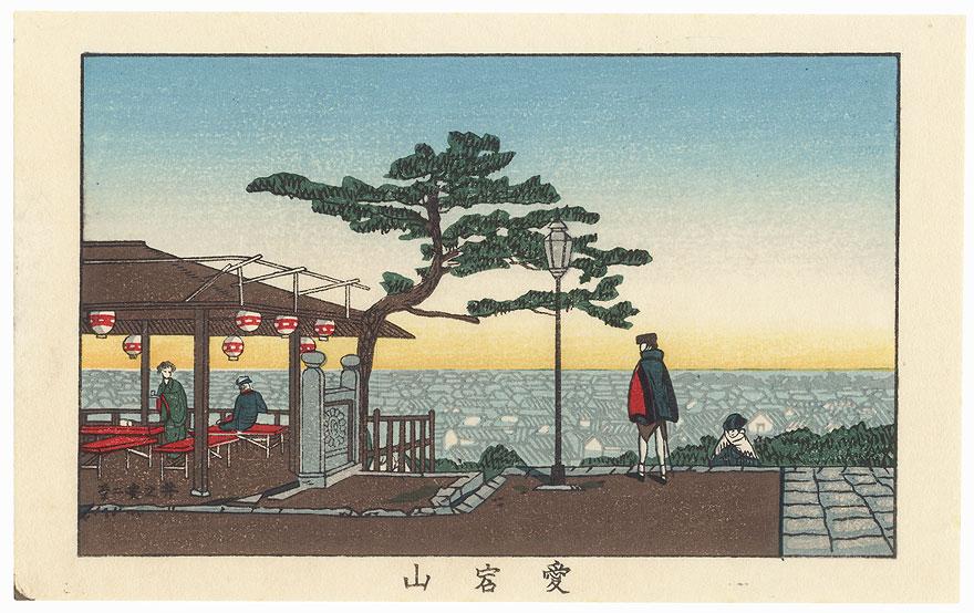 Atago Hill by Yasuji Inoue (1864 - 1889)