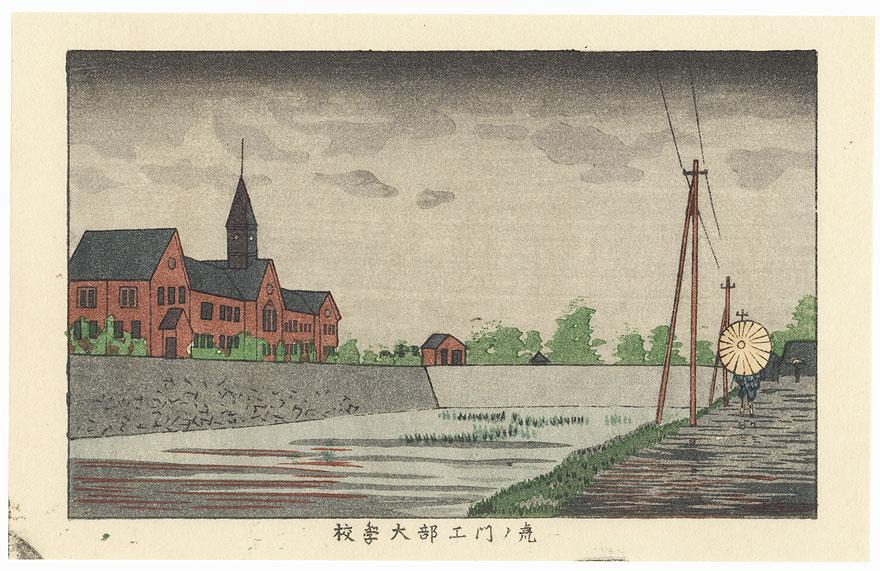 The Engineering College at Toranomon by Yasuji Inoue (1864 - 1889)