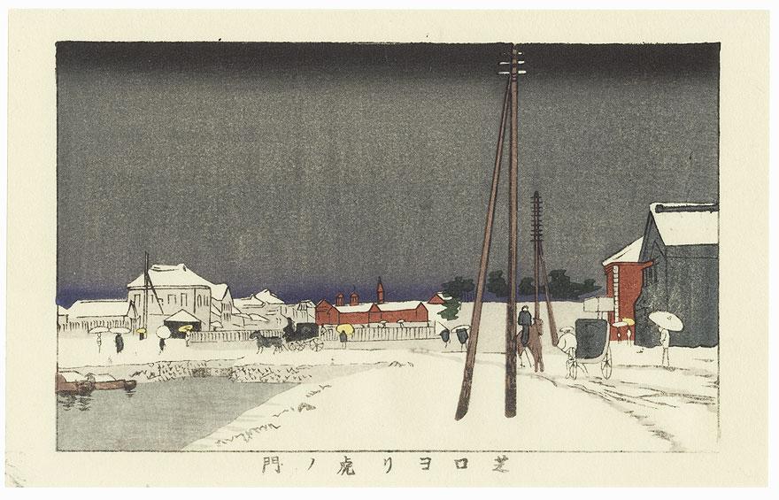 Shibaguchi by Yasuji Inoue (1864 - 1889)