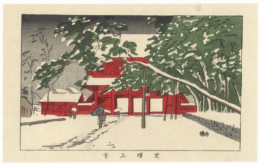 Zojo-ji Temple, Shiba by Yasuji Inoue (1864 - 1889)