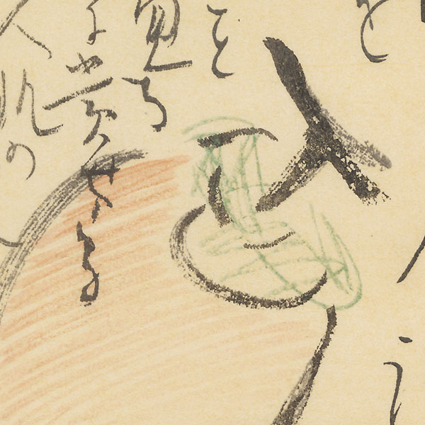 Persimmon by Takeuchi Seiho (1864 - 1942)