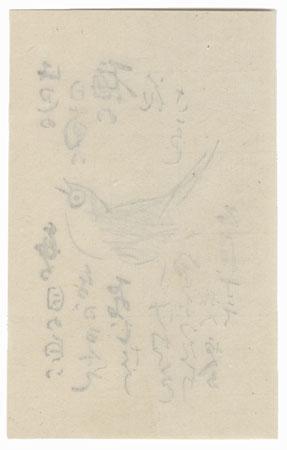 Bird by Takeuchi Seiho (1864 - 1942)
