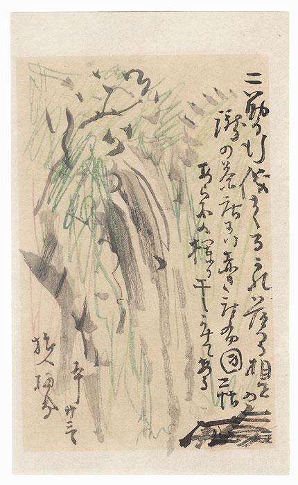 Willow by Takeuchi Seiho (1864 - 1942)