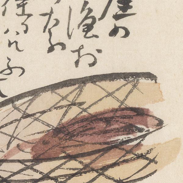 Basket by Takeuchi Seiho (1864 - 1942)