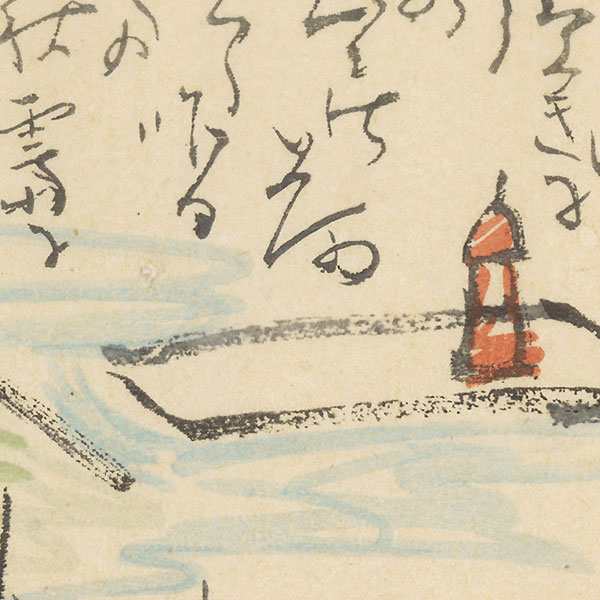 Lighthouse by Takeuchi Seiho (1864 - 1942)