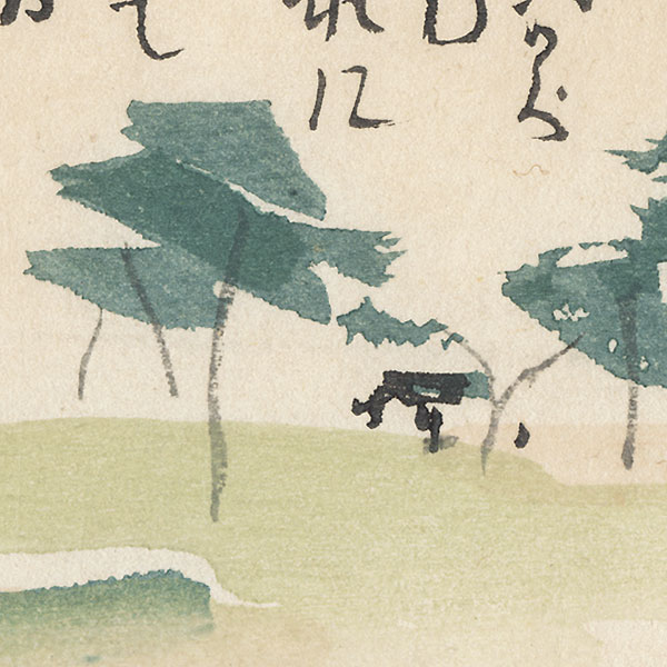 Landscape with Pines by Takeuchi Seiho (1864 - 1942)