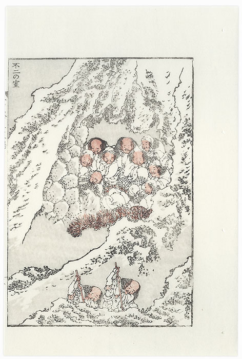 A Rock Shelter on Fuji by Hokusai (1760 - 1849)