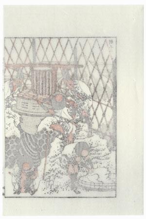 Fuji Carved by Hokusai (1760 - 1849)