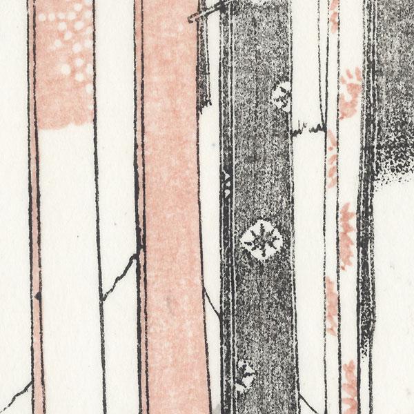 Fuji of the Dyers' Quarters by Hokusai (1760 - 1849)
