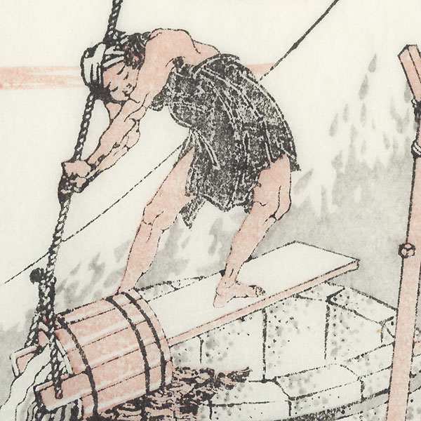 Well-cleaning Fuji by Hokusai (1760 - 1849)