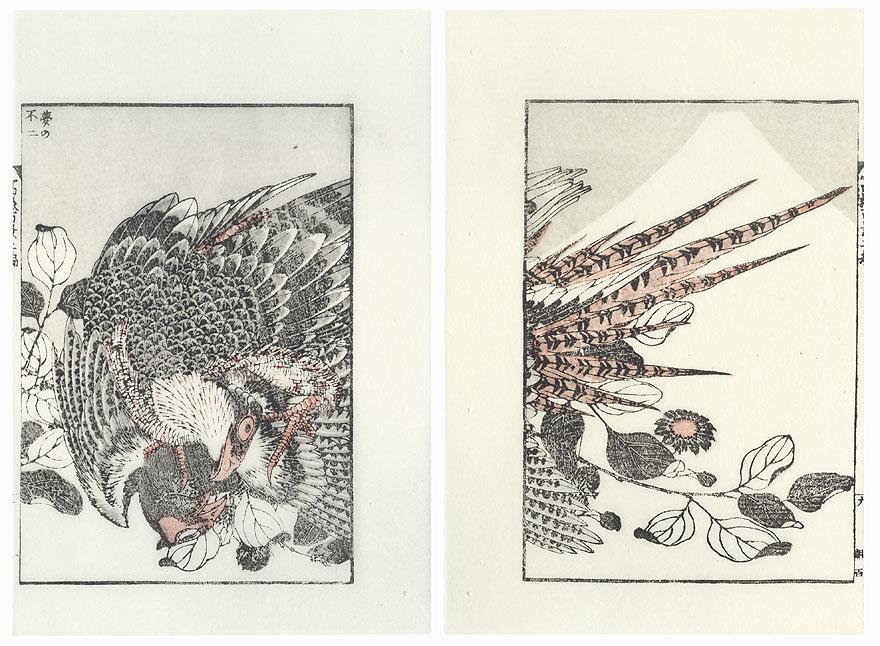 Fuji in a Dream by Hokusai (1760 - 1849)