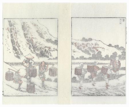 At the Foot of Fuji by Hokusai (1760 - 1849)