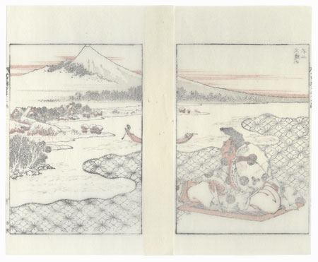 Fuji of Letters by Hokusai (1760 - 1849)