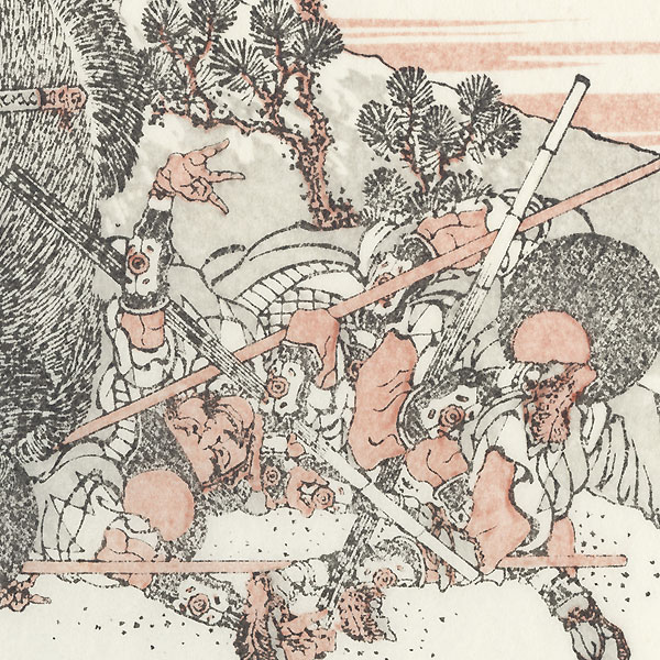Fuji of Arms by Hokusai (1760 - 1849)