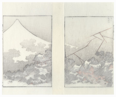 Fuji in a Thunderstorm by Hokusai (1760 - 1849)