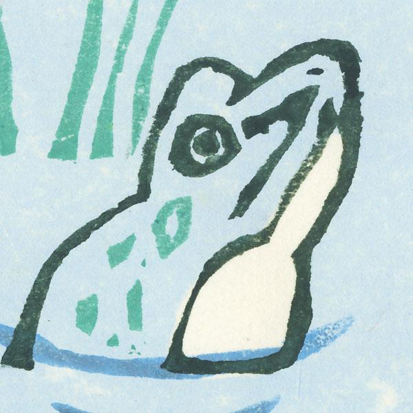Frog in a Pond Ex-libris by Yasuo Kobayashi