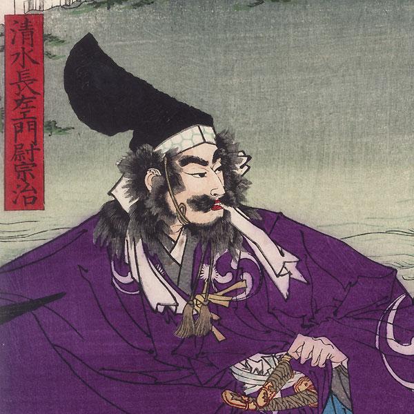 The Flooding of Takamatsu Castle by Toyonobu (1859 - 1886)