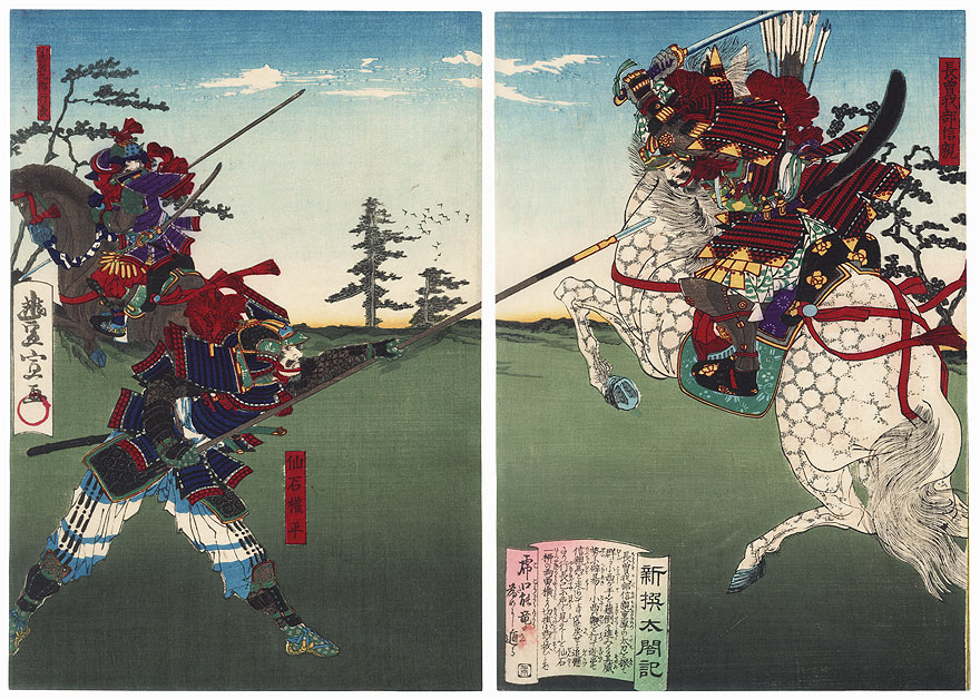Escaping from the Maw of the Tiger to the Lair of the Dragon: Chosakabe Nobuchika, Sengoku Gonbei, and Konishi Yakuro Yukinaga by Toyonobu (1859 - 1886)