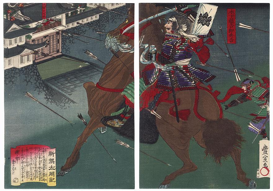 The Brave Fight at Azaka Castle by Toyonobu (1859 - 1886)