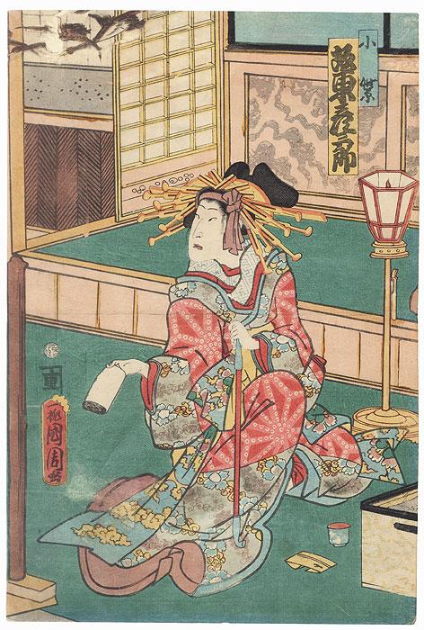 Bando Hikosaburo as Komurasaki by Kunichika (1835 - 1900)