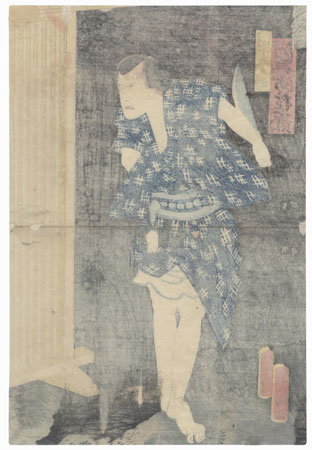 Commoner with a Knife by Kunichika (1835 - 1900)