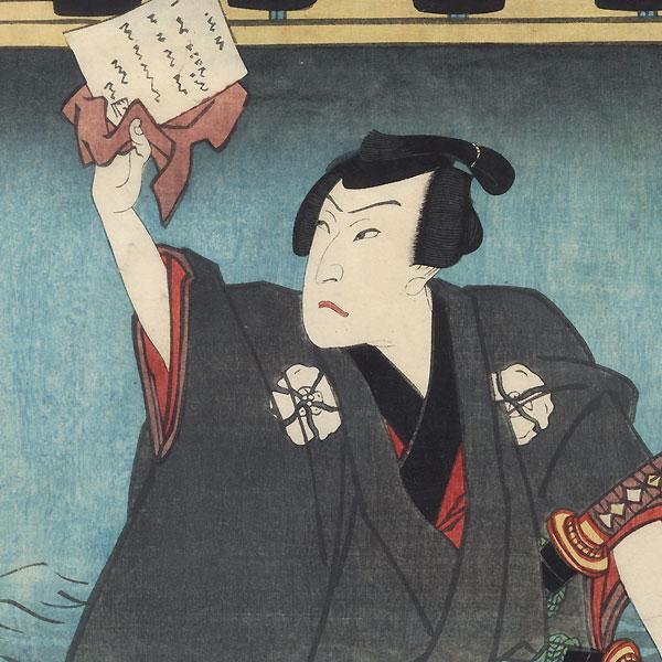 Sawamura Tossho as Hanjiro, 1862 by Kunichika (1835 - 1900)