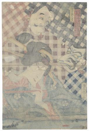 Sawamura Tanosuke as the Geisha Kosan by Yoshitora (active circa 1840 - 1880)