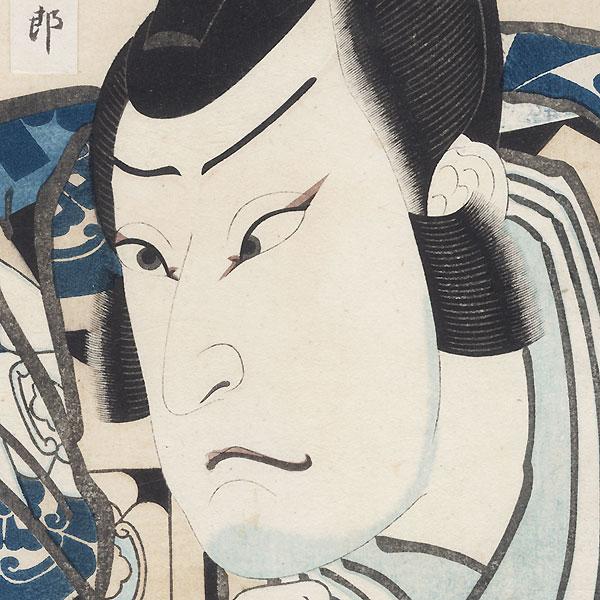 Actor as Kudo Saemon, 1848 by Hirosada (active circa 1847 - 1863)