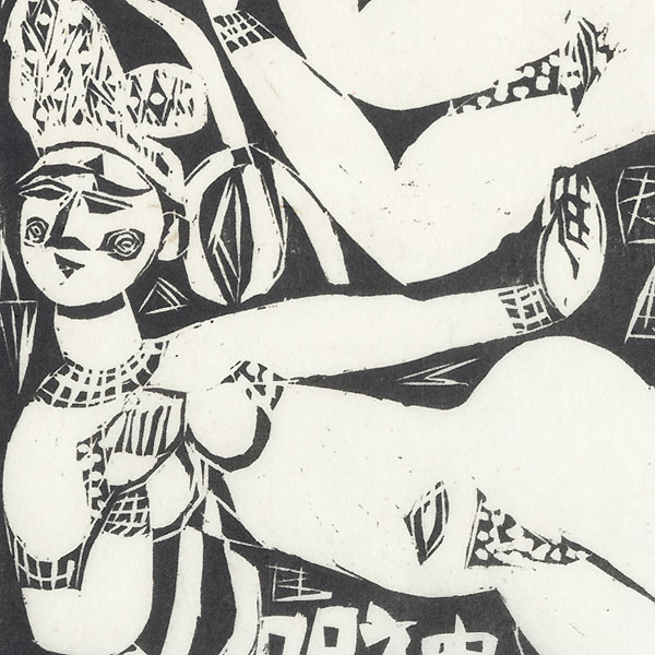 Bodhisattvas; Fusho by Munakata (1903 - 1975)