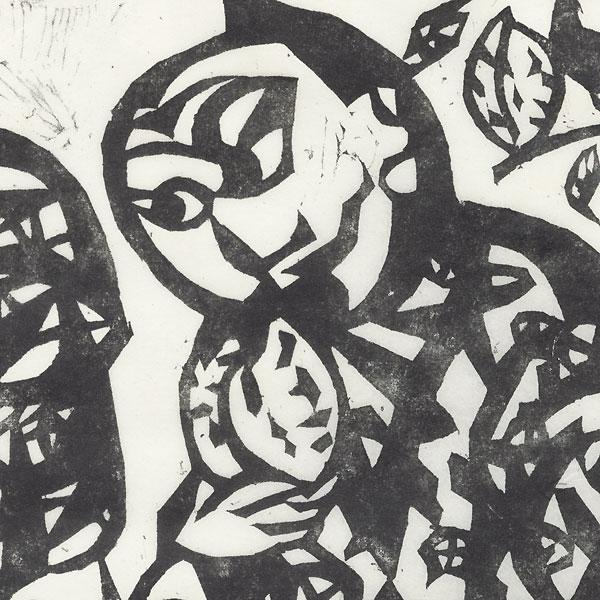 Eating Peaches by Munakata (1903 - 1975)