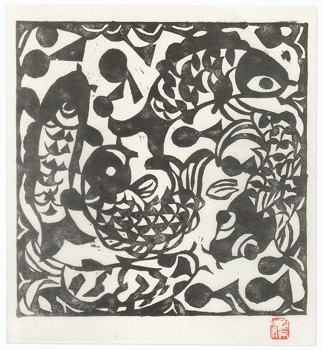 Group of Koi by Munakata (1903 - 1975)