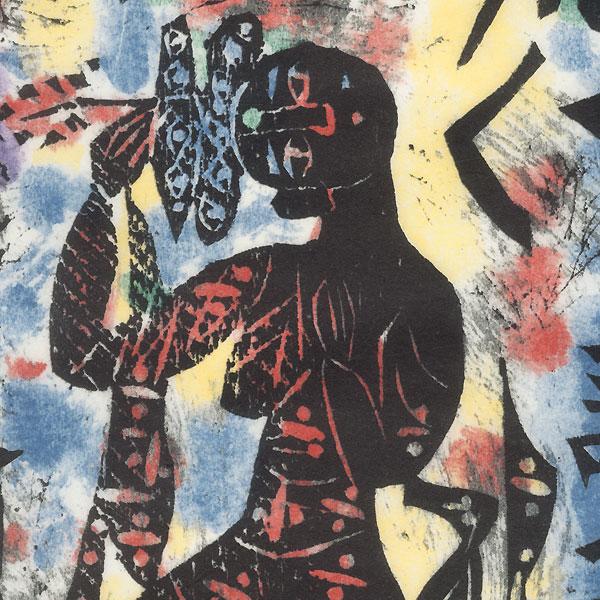 Minishimu by Munakata (1903 - 1975)