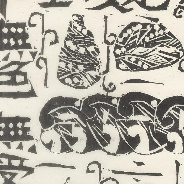 Shells and Waves by Munakata (1903 - 1975)