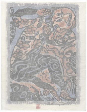 In Praise of Shokei: Kawai Kanjiro's Kiln: Calling for a Messenger by Munakata (1903 - 1975)