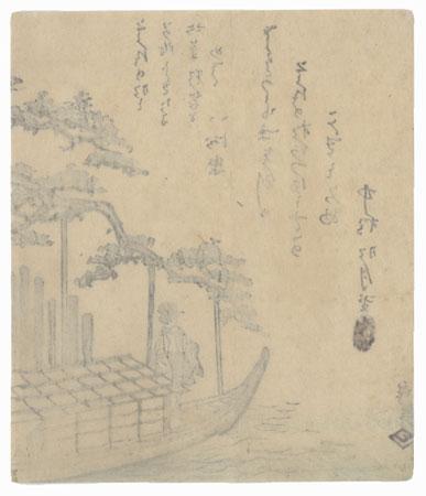 Beauty on a Pleasure Boat by Hiroshige (1797 - 1858)