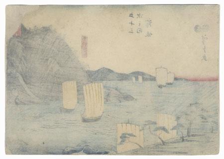 Maisaka: Imagiri in Totomi Province by Hiroshige (1797 - 1858)