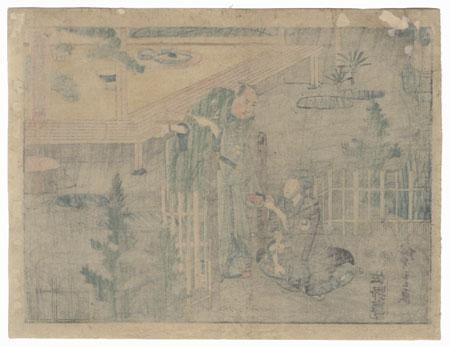 The 47 Ronin, Act 7: Rikiya Delivering a Secret Message to Yuranosuke at the Ichiriki Teahouse, circa 1849 - 1852 by Hiroshige (1797 - 1858)
