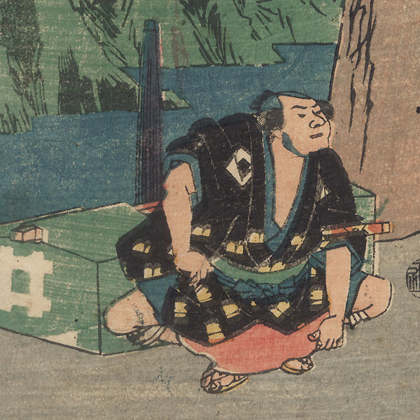 The 47 Ronin, Act 8: Michiyuki (The Bride's Journey) , circa 1849 - 1852 by Hiroshige (1797 - 1858)