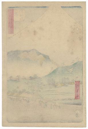 Mt. Fuji and Mt. Ashitaka from Hara by Hiroshige (1797 - 1858)