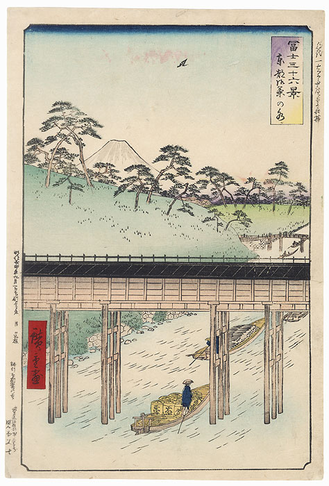 Ochanomizu in the Eastern Capital by Hiroshige (1797 - 1858)