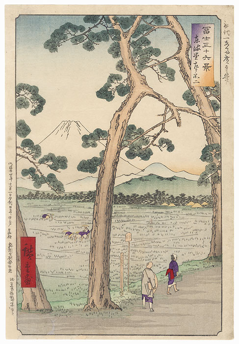Fuji on the Left on the Tokaido Road by Hiroshige (1797 - 1858)