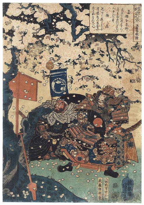 Evening Bell at Suma Temple, 1836 by Kuniyoshi (1797 - 1861)