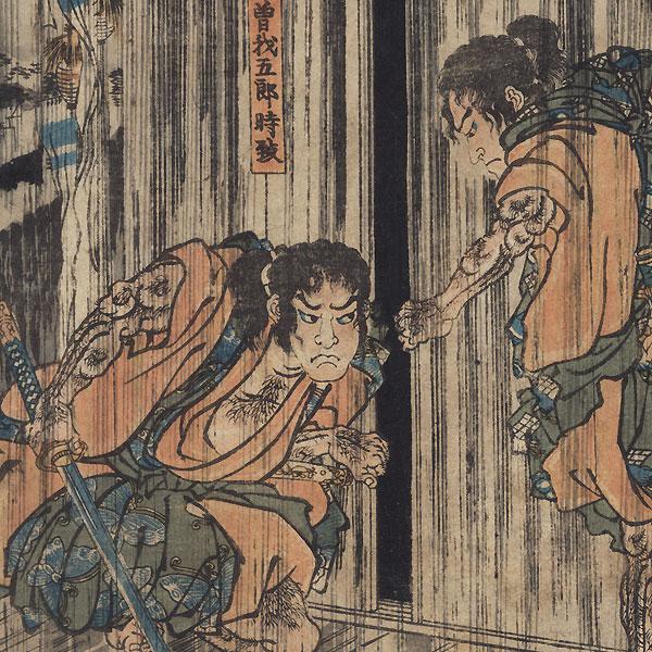 Night Rain at Suso Moor, 1836 by Kuniyoshi (1797 - 1861)