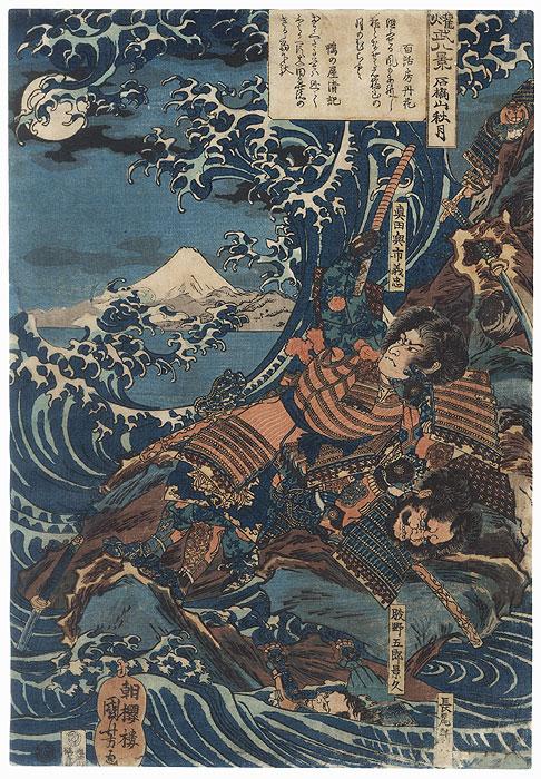 Autumn Moon at Ishibashiyama, 1836 by Kuniyoshi (1797 - 1861)