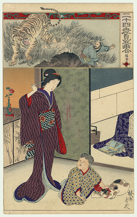 No. 12, Yang Xiang: He Saved His Father from a Tiger by Chikanobu (1838 - 1912)